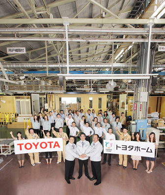 toyota the rise of a global corporation How has technology impacted the global business companies like toyota  nanotechnology and biotechnology are two fields that are in high demand with the rise.