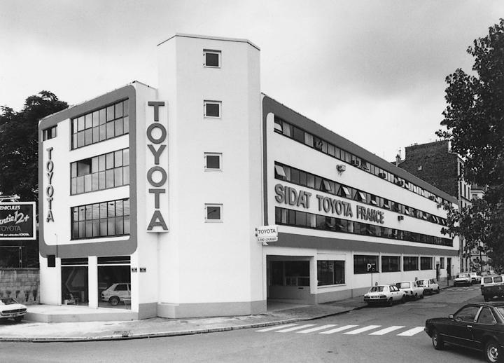 Toyota motor corporation global website 75 years of for Toyota motor credit corporation atlanta