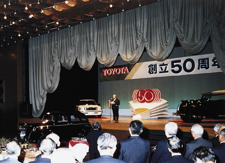 Global Website 75 Years Of Toyota Section 2 50th Anniversary And Coping With The Strong Yen