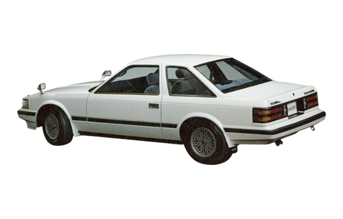 75 Years of Toyota - Soarer Page