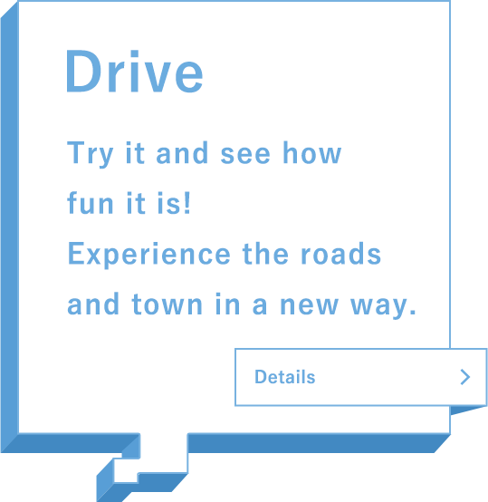 Try it and see how fun it is! Experience the roads and town in a new way.