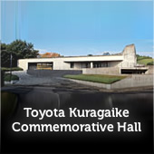 Toyota Kuragaike Commemorative Hall