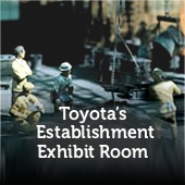 Toyota's Establishment Exhibit Room