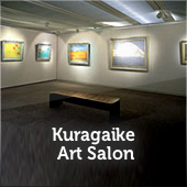 Kuragaike Art Salon