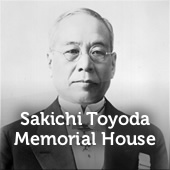 Sakichi Toyoda Memorial House