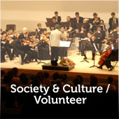 Society and Culture / Volunteer