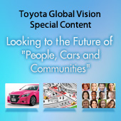 Toyota Global Vision Special Content