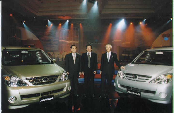 Global Website | 75 Years of Toyota | Section 3  Expansion