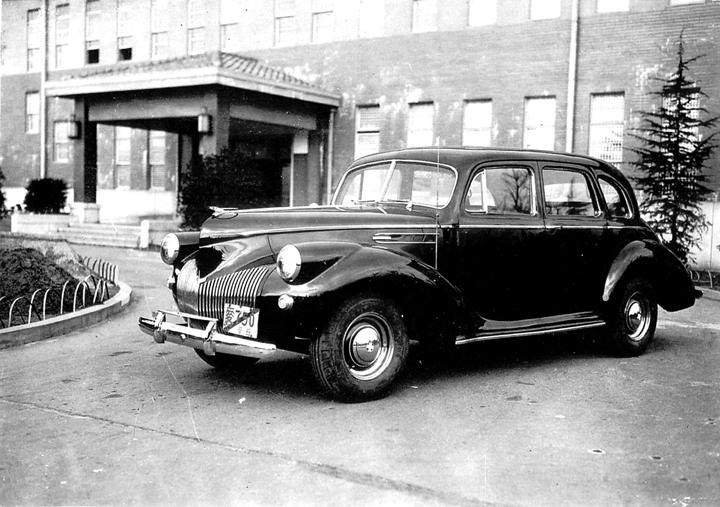 Toyota Motor Corporation Global Website 75 Years Of