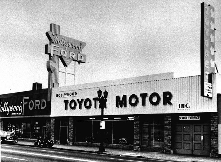 TOYOTA MOTOR CORPORATION GLOBAL WEBSITE | 75 Years of ...
