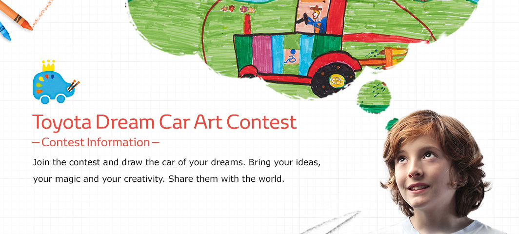 Toyota Global Site Toyota Dream Car Art Contest Menu