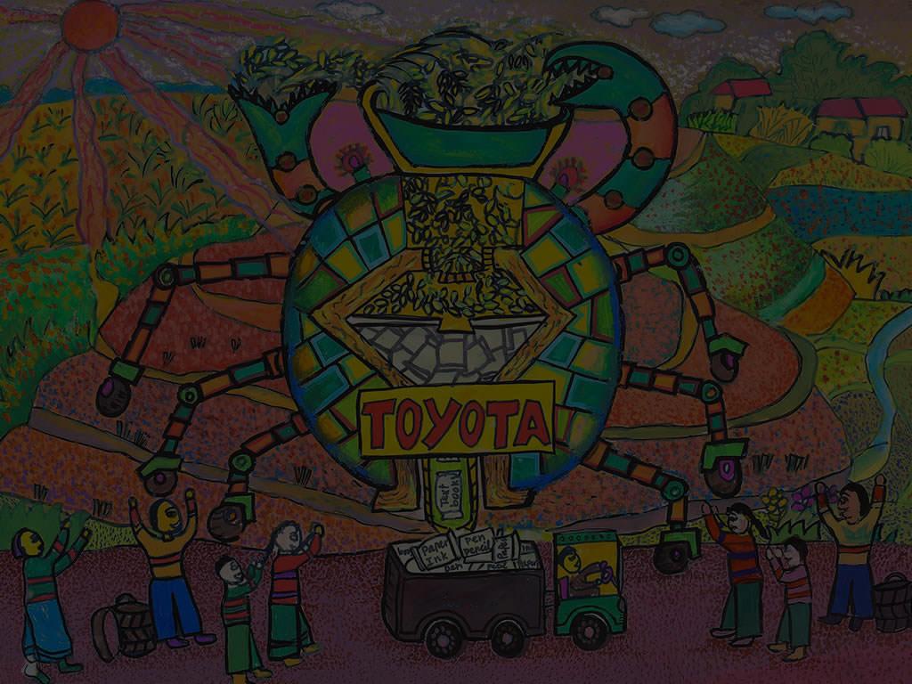 Toyota Dream Car Contest  Pakistan