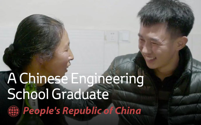 A Chinese Engineering School Graduate
