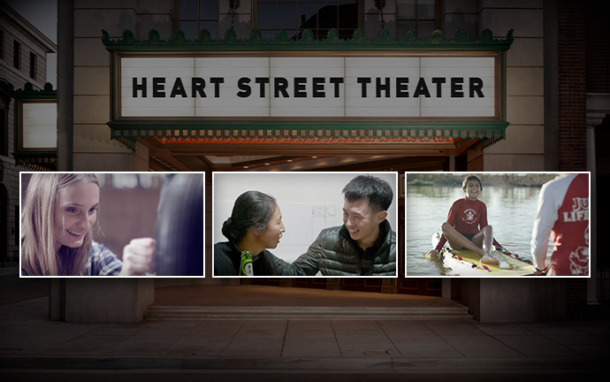 Heart street theater