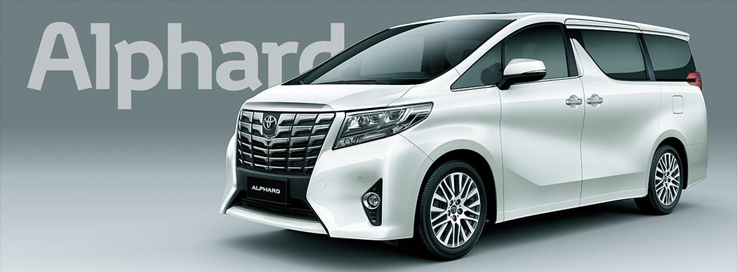 Toyota Global Site Vehicle Gallery Alphard