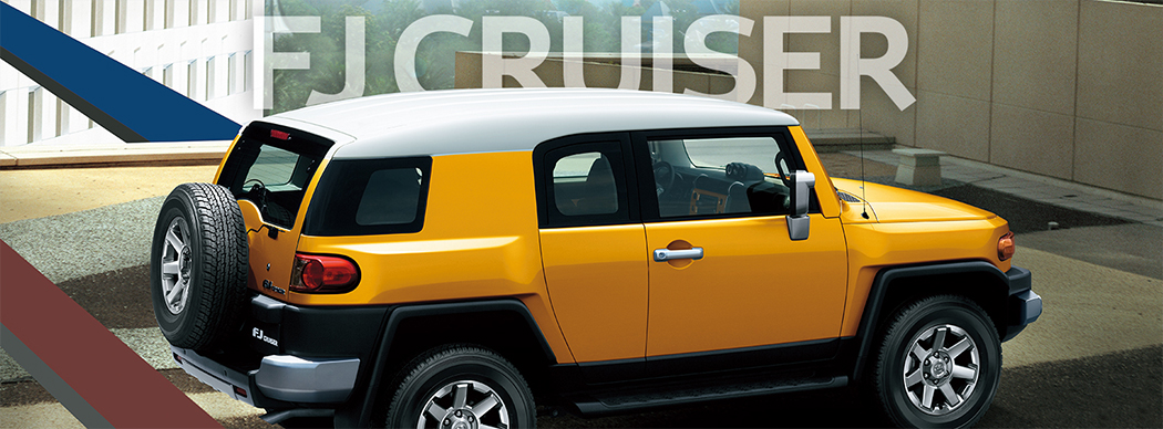 Toyota Fj Cruzer >> Toyota Global Site | Vehicle Gallery | FJ CRUISER