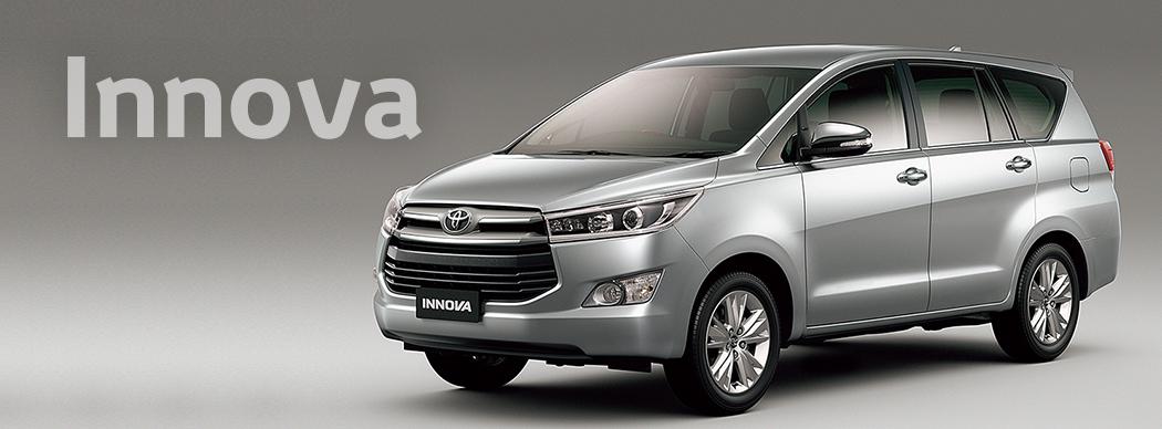 Toyota All Models >> Toyota Global Site | Vehicle Gallery | Innova