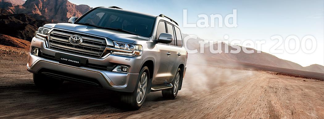 Toyota Global Site | Vehicle Gallery | Land Cruiser 200