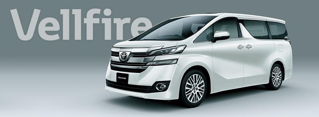 Toyota Global Site Vehicle Gallery Vellfire