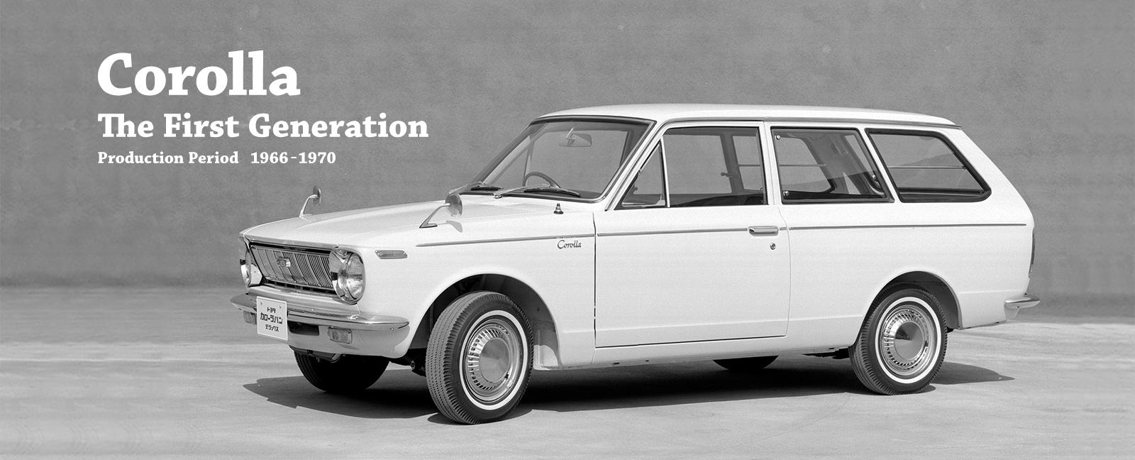 Toyota Global Site | Corolla | The First Generation_01