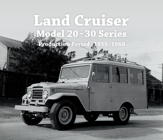 toyota global site land cruiser model 20 30 series 01