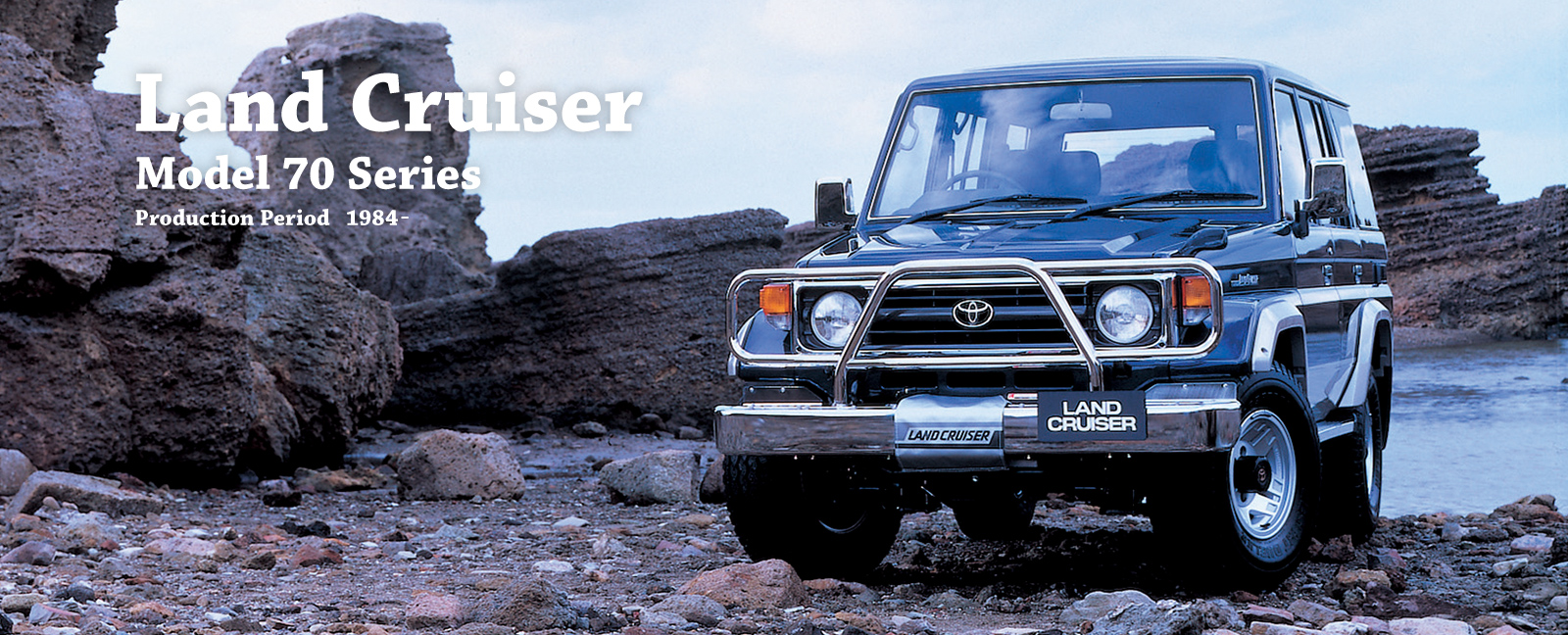 Vehicle heritage land cruiser model 70 series