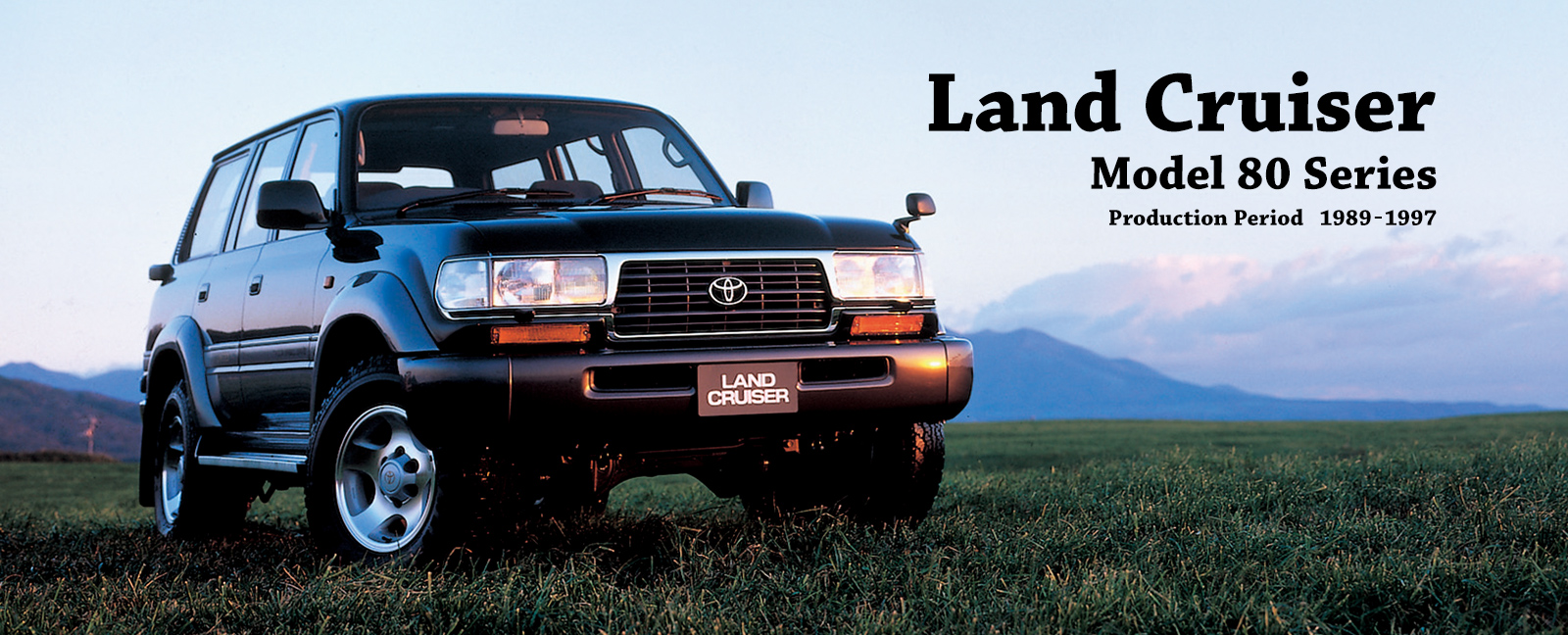 Vehicle Heritage, Land Cruiser, Model 80 Series
