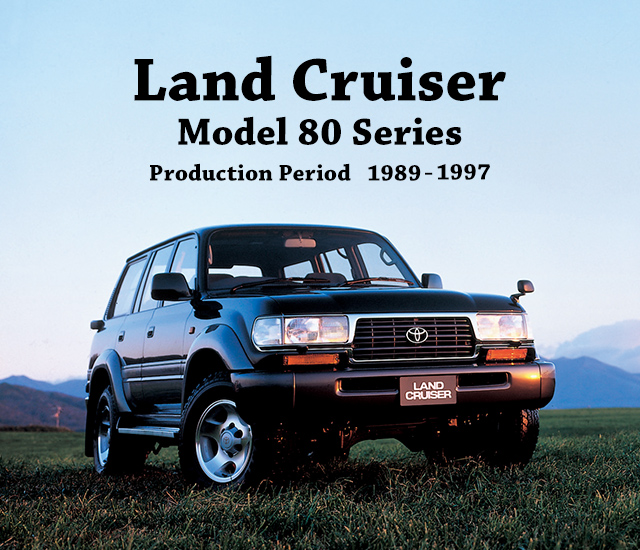toyota global site land cruiser model 80 series 01 rh toyota global com Toyota Land Cruiser Engine HP Toyota Land Cruiser Diesel 5 Cylinder Engine