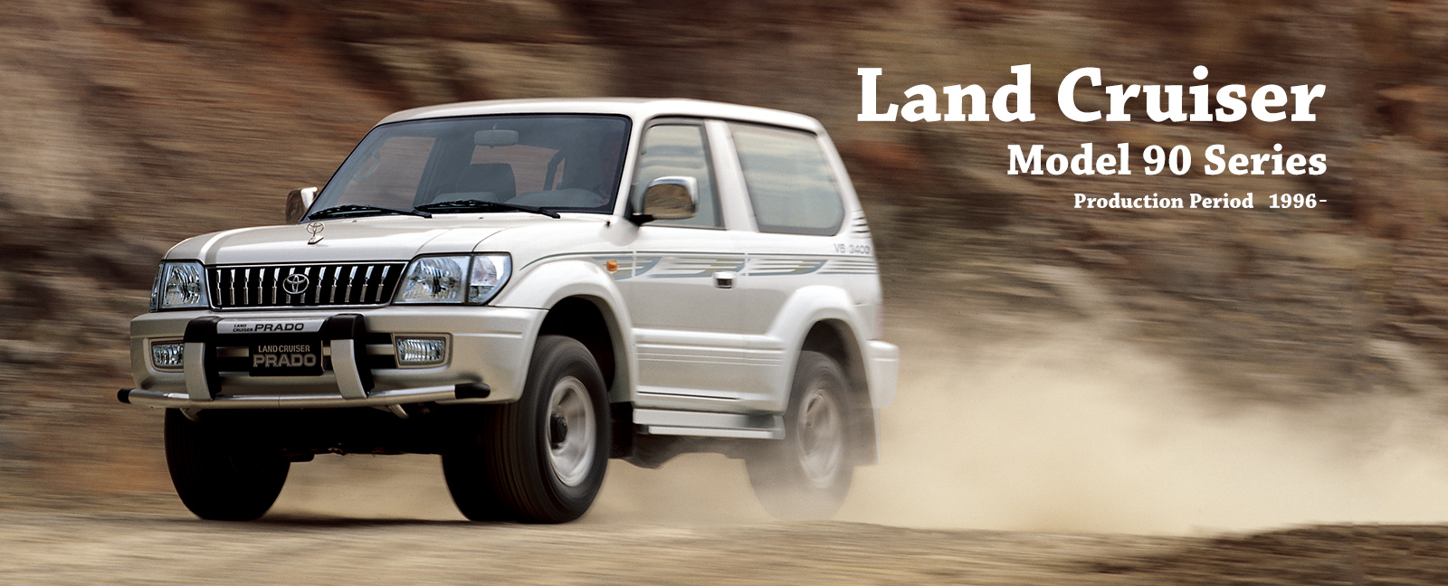 Toyota Global Site | Land Cruiser | Model 90 Series_01