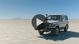 Land Cruiser Short Video